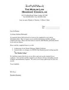 Sample Letter Certification Marriage Best Photos Of Divorce Certificate Sample Supreme Court