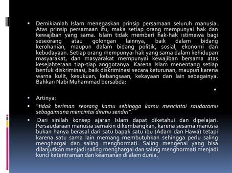 Psikologi Kelompok Integritas Psikologi Dan Islam silabus psikologi islam