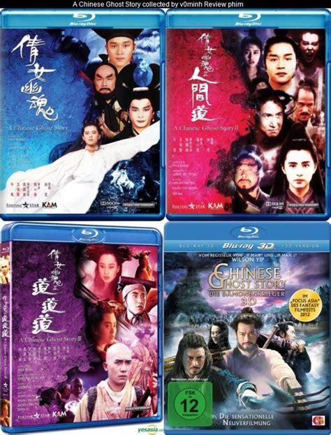 film ghost bo fshare kiếm hiệp li 234 u trai a chinese ghost story