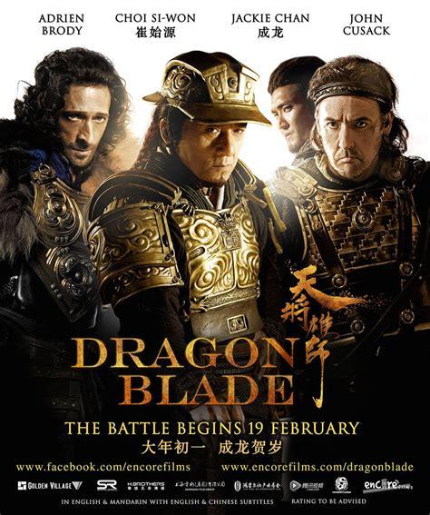 film china movie the developments of the chinese movie industry internchina