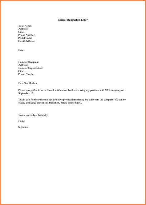 handing in notice at work template images templates