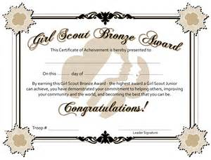 scout award certificate templates scout bronze award certificate printable