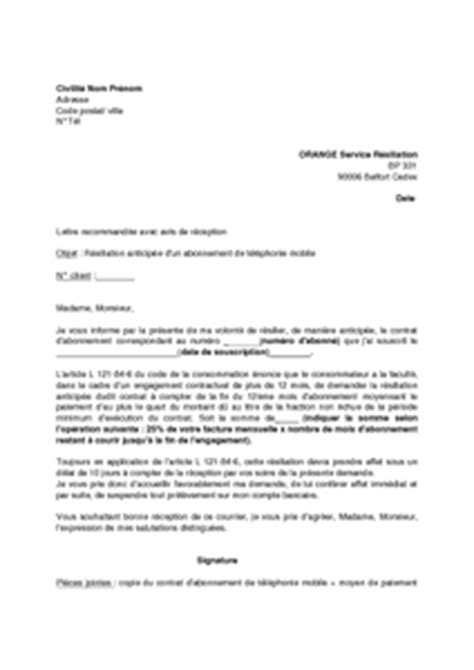 Lettre De Resiliation Orange Et Mobile Lettre De R 233 Siliation Anticip 233 E D Un Abonnement Orange De T 233 L 233 Phonie Mobile De Plus De 12 Mois