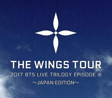bts trilogy episode 3 2017 防弾少年団 bts コンサート 大阪座席と本人確認