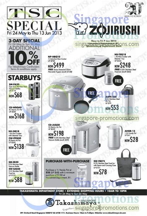 Rice Cooker Zojirushi Ns Tsq18 Xj zojirushi np hbq10 rice cooker ns tsq18 rice cooker aape