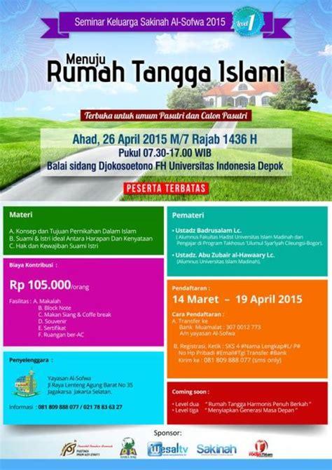 Ensiklopedi Keluarga Sakinah seminar keluarga sakinah al sofwa 2015 level 1 situs dakwah informasi islam