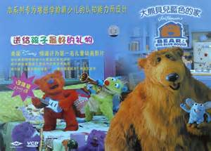 in the big blue house www imgkid the image