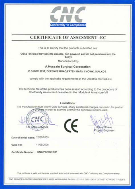 Ce Certification Database » Home Design 2017