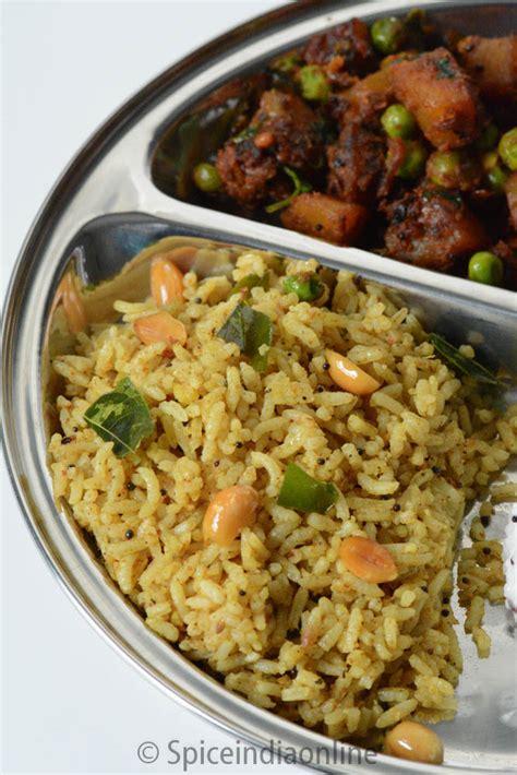 indian dinner menu recipes south indian dinner menu ideas loss monitor vs caliper
