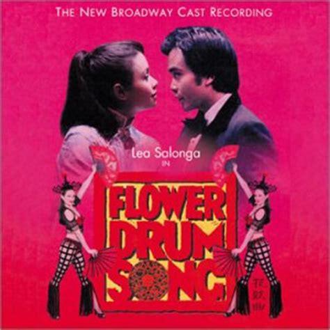 flower drum song records vinyl lps vinyl revinyl