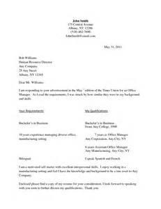 Should Attach Cover Letter Resume letter for resume best resume cover letter examples should i attach