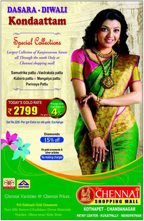 chennai shopping mall presents dasara diwali kondaattam