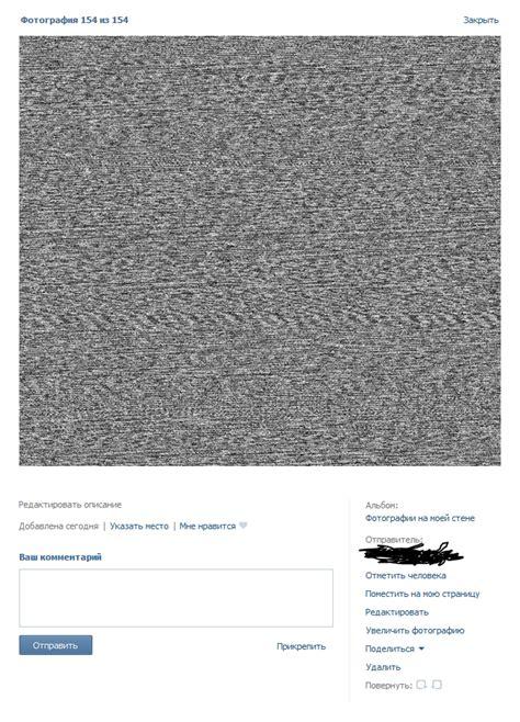 Звук опережает картинку на телевизоре