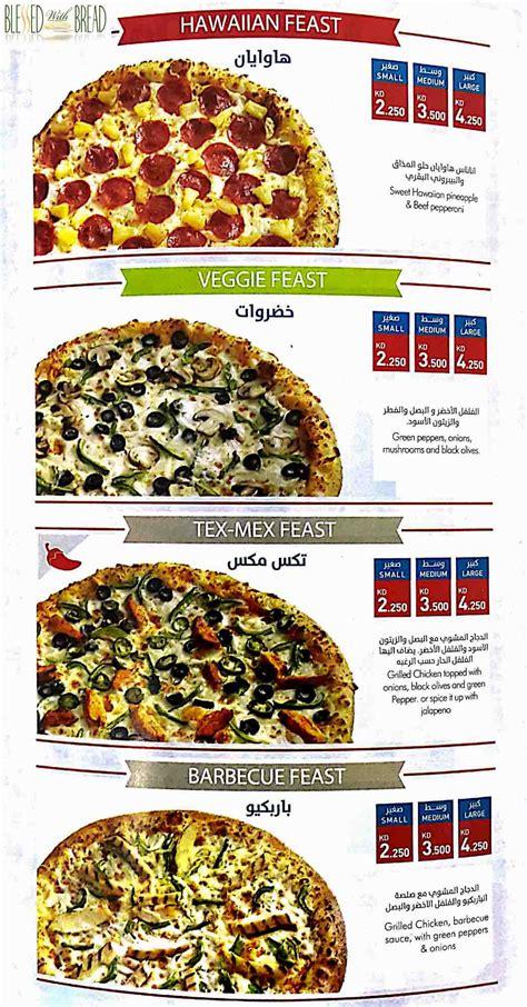 domino pizza menu delivery restaurants in kuwait