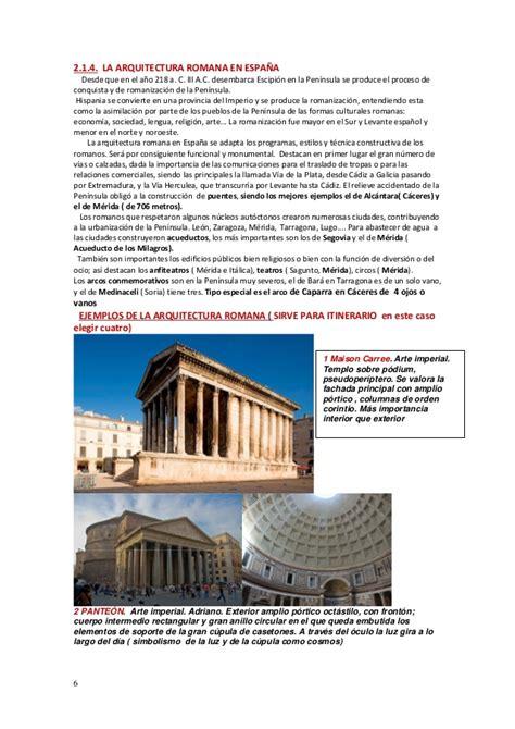 resumen de historia arquitectura y construccion tema 2 1 arte romano arquitectura resumen
