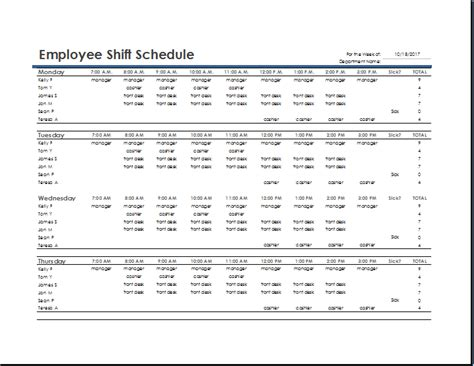 daily shift schedule template daily work schedule word excel templates