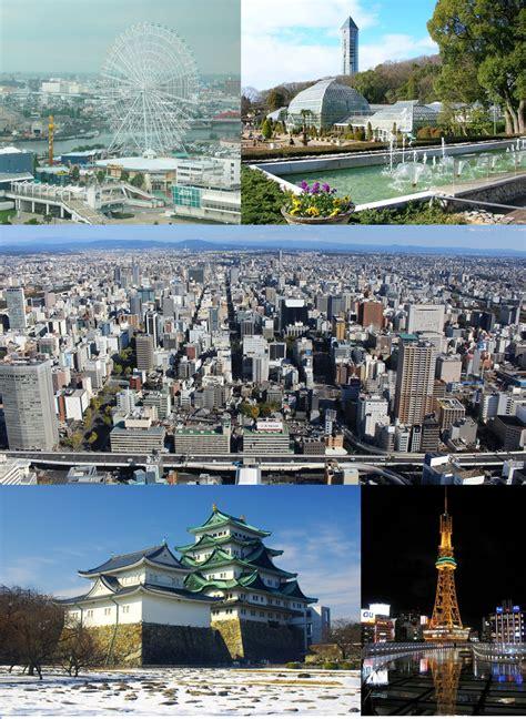 wiki jp nagoya
