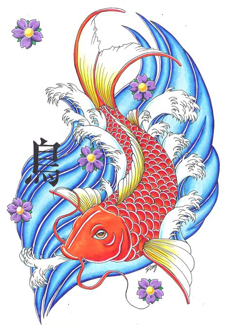 tattoo designs flash art koi fish designs koi design flash