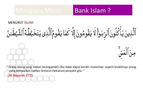 Jual Murah Silicone Ns 1234 Ko perbedaan antara bank syariah dan bank konvensional