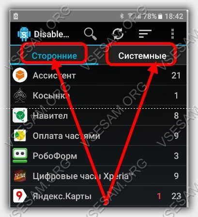 Как отключать приложения в айфон 5