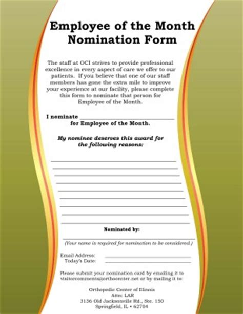 employee of the month nomination form template employee of the month quotes quotesgram