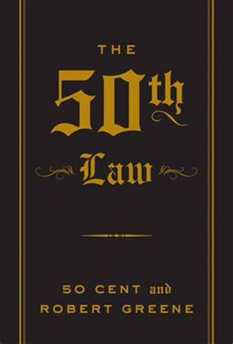 the 50th law the 9781846680793 jpg
