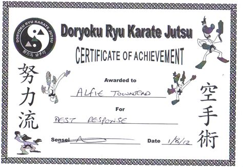 pin karate certificate templates free download a more