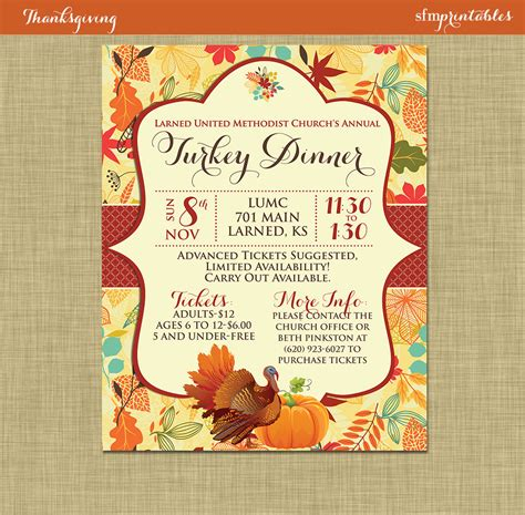 Fall Turkey Dinner Harvest Thanksgiving Invitation Poster Dinner Poster Template