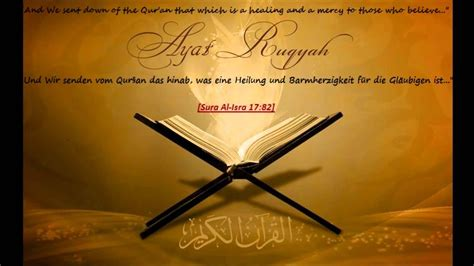 ar ruqyah ash shariah sihr jinns ayn quranheilung