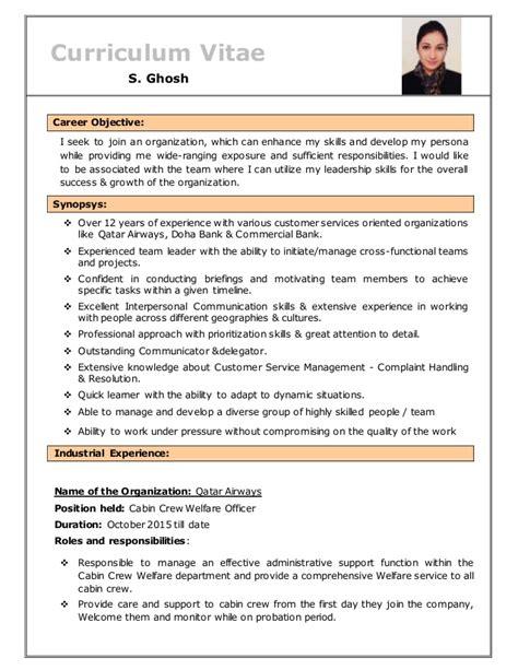 cabin crew skills cabin crew resume