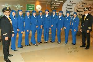 forum pramugari faq all about saudia flight attendant
