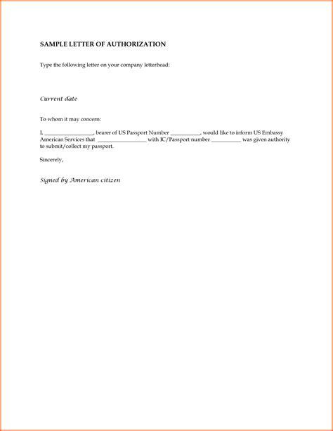 authorization letter  death claim