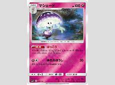 Shiinotic (Ultra Prism 93) - Bulbapedia, the community ... Illuminating