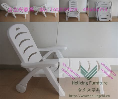 plastic fold out lounge chair specials white plastic folding chairs outdoor swimming