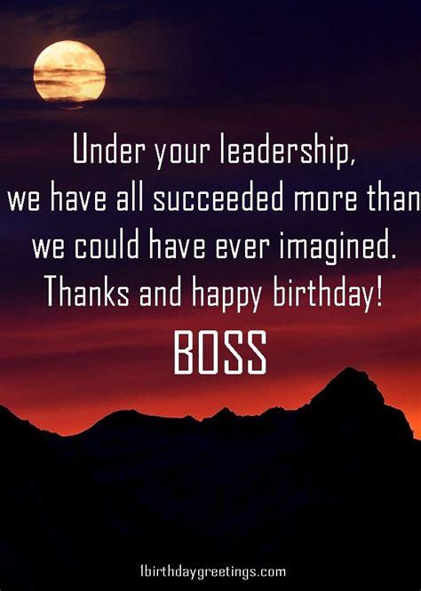 Birthday Card For Sir