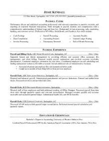 general office clerk sle resume