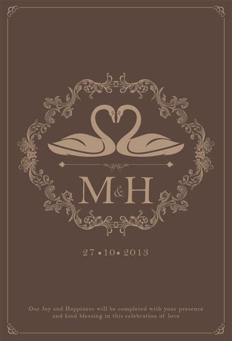 desain undangan pernikahan 1 lembar 35 best images about contoh undangan pernikahan desain