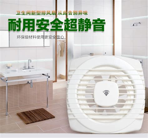 strong bathroom exhaust fan ventilator bathroom wall exhaust fan mute strong 6 inch