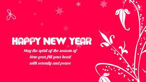 happy new year sms 2018 best simple sms about new year