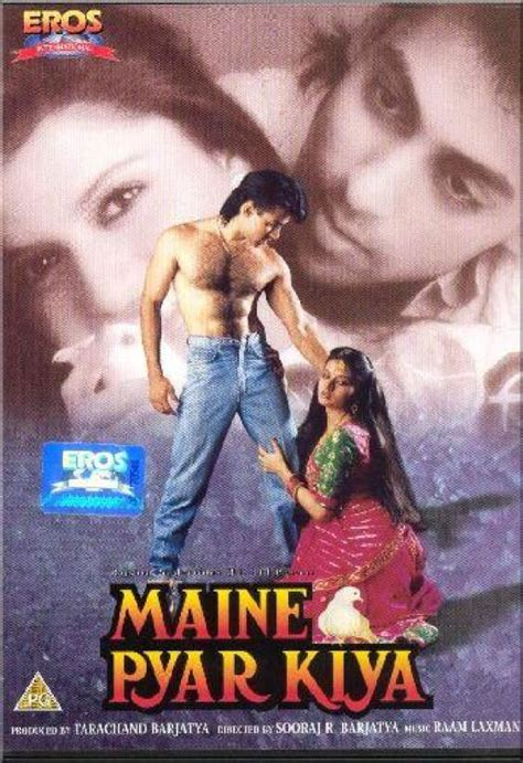 Maine Pyaar Kia All 4 Free Maine Pyar Kiya