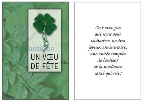 Cartes De Souhait by Carte De Souhait