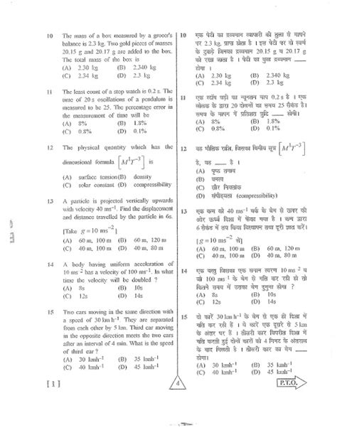 2015 16 Mba 4 Semester Solved Paper Aktu by Upsee Previous Year Question Paper Images Pdf