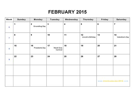 february calendar template 2015 9 best images of blank february calendar 2015 printable