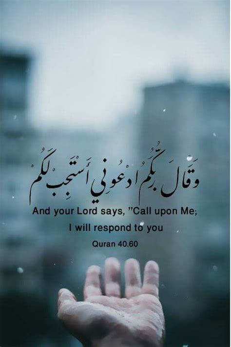 U Of O Find 17 Best Images About Prayers Verses On Islam