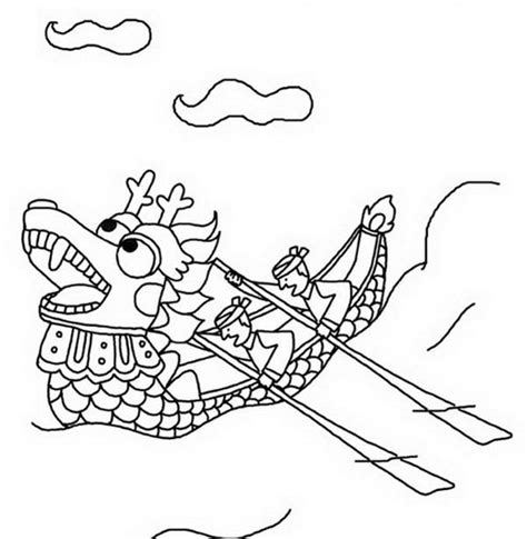 symbols used in the open boat dragon boat festival free coloring pages
