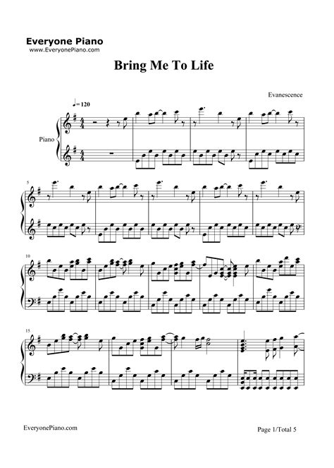 bring me to evanescence stave preview 1 free piano