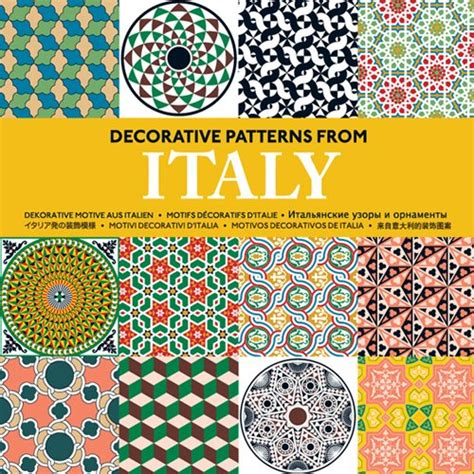 italian pattern making books how to make a pattern learn how to draw patterns step by