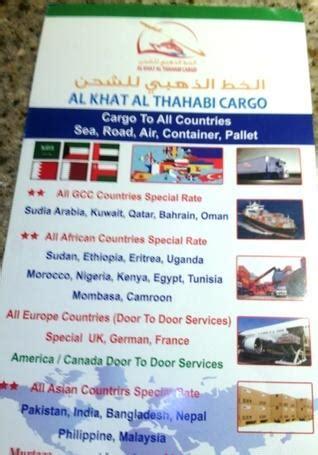 door to door cargo dubai to india door to door cargo to pakistan india bangladesh nepal