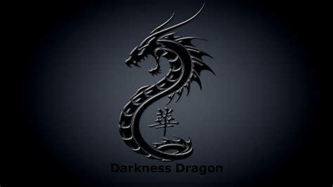 dragon of the darkness flame tattoo yugioh deck recipe livetrix darkness ii