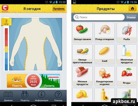silverlight android silverlight services 187 скачать приложения на телефон андроид apkbox ru